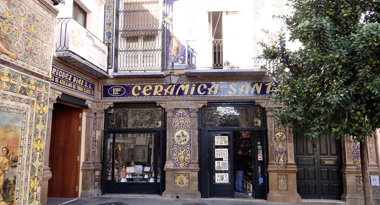 Keramikmuseum Triana Sevilla